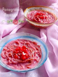 Pomegranate payasam