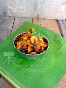 prawns-fry-recipe