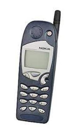 Nokia 5110 - Wikipedia