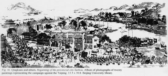 Taiping Rebellion - (1851-1864)