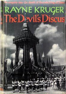 The Devils Discus