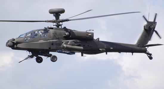 Apache - AH 64