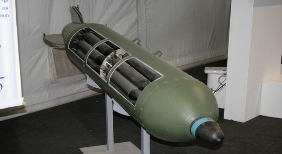 CBU-97 Bomb - American Military Weapons