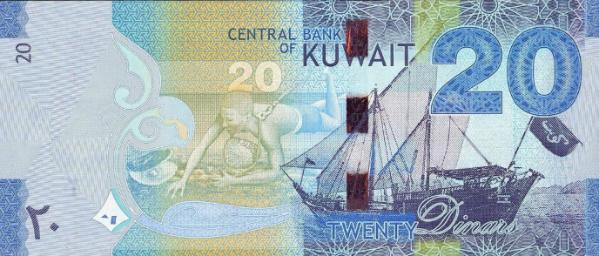 20 Kuwaiti Dinar