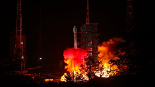 China National Space Administration