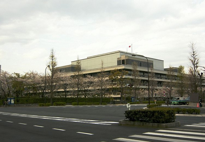 Japanese National Diet Library