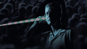Lasers Can Send Audio Messages