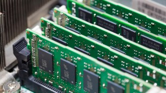 New Type of Computer Memory - universal