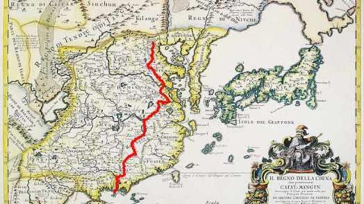 17th century - Matteo Ricci's map of China
