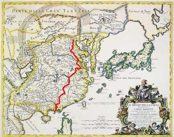 Matteo Ricci's map of China