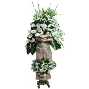 Always Remember - Funeral & Sympathy Flowers