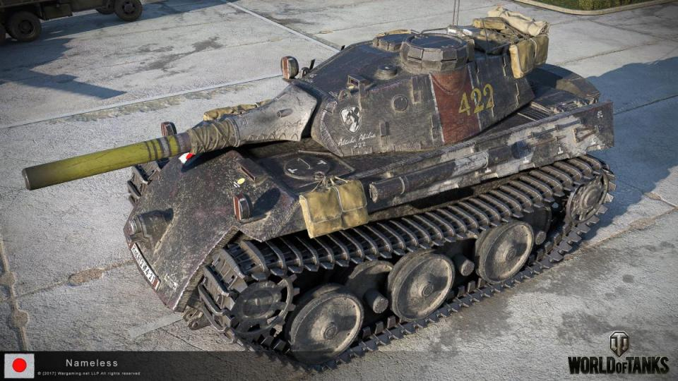 Word of Tanks'...The Nameless top down view