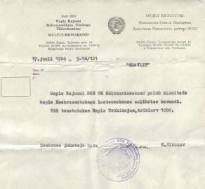 Enne Rapla raamatukogu lasteosakonna uue eksliibrise trükkimist 1986. aastal tuli kavand Glavlitis (tsensuuriasutuses) kinnitada. Rapla KRK arhiiv