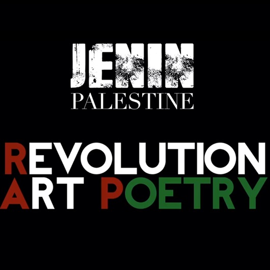 RAP – Revolution Art Poetry: un documentario sul Rap palestinese