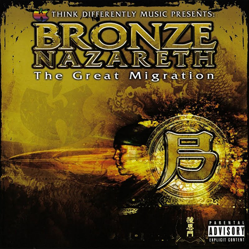 Bronze Nazareth – The Great Migration