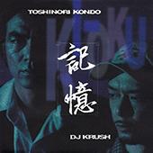 KiOku02170