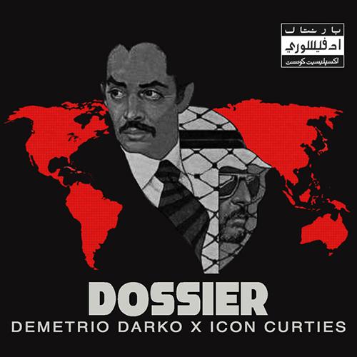 """Demetrio Darko e Icon Curties pubblicano l'EP """"Dossier"""""""