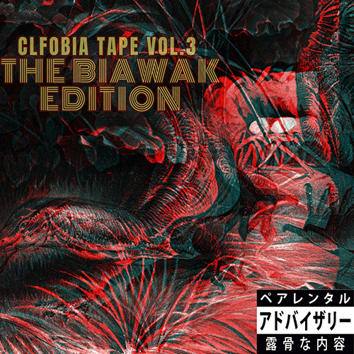"Il collettivo ClFobia pubblica ""ClFobia vol. 3 – The biawak edition"""