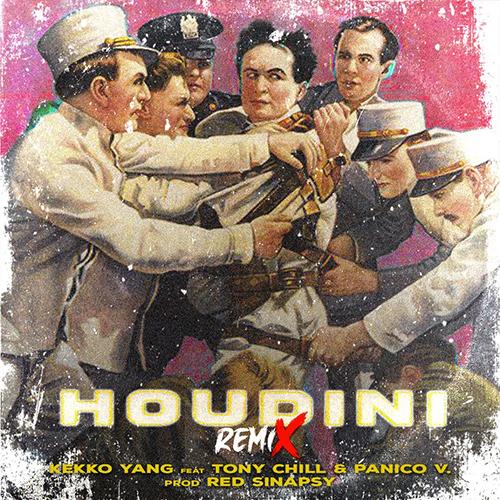 "Just Music Promotion pubblica ""Houdini (remix)"" di Kekko Yang, Tony Chill e Panico V"