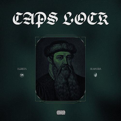"""HLMNSRA e Egreen pubblicano """"Caps lock"""""""