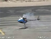 An astounding demonstration of skill with a remote-controlled helicopter