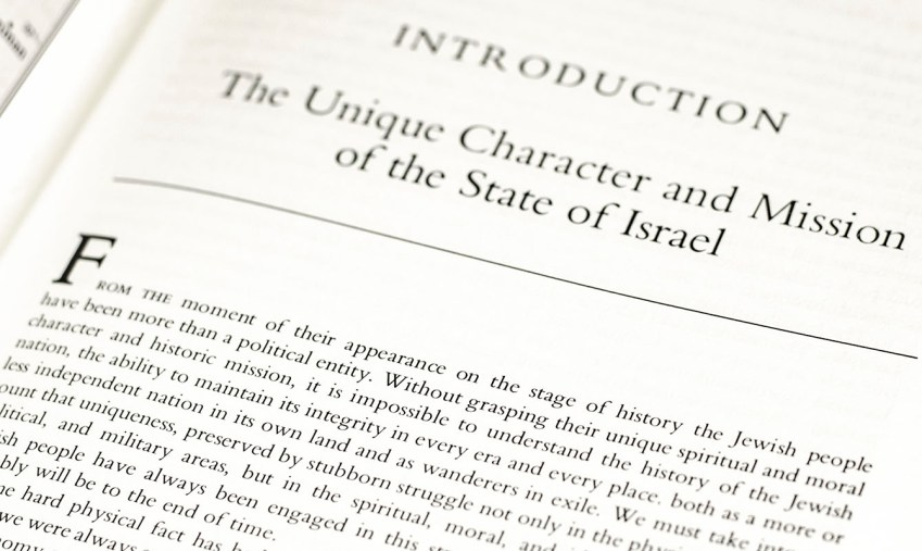 Israel: A Personal History.