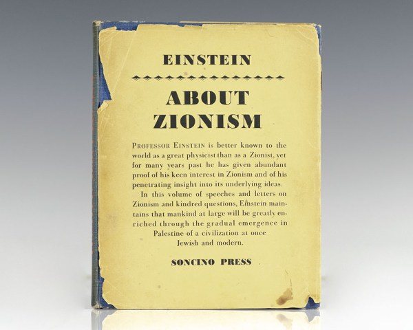 About Zionism: Speeches and Letters by Professor Albert Einstein.