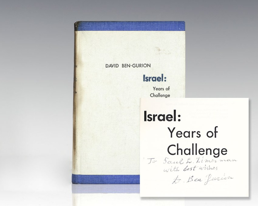 Israel: Years of Challenge.