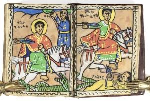 Ethiopian Coptic Ge'ez Bible.