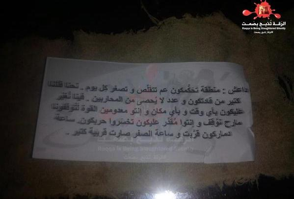 ISIS Imposes a Curfew to Face the Leaflets of International Coalition