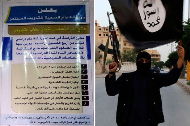 ISIS-NURSE-MAIN