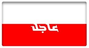 عاجل | ماتيس: نواصل دعم قوات #سوريا الديمقراطية في سعيها لاستعادة مدينة الرقة