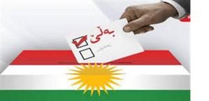 تيارمواطنة يهنئ الشعب الكردي,بإجراء الاستفتاءوالتعبير عن إرادته الحرة.