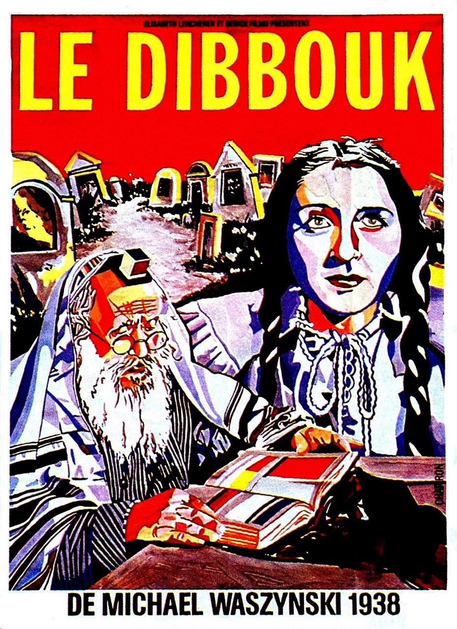 Resultado de imagen de The Dybbuk 1937