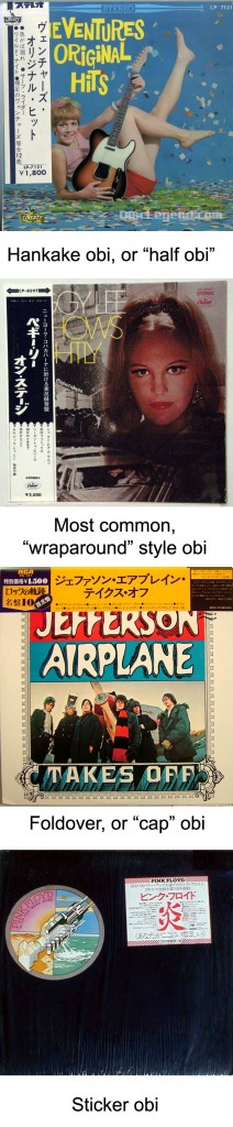 japanese records with different obi