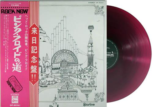 pink floyd relics japan