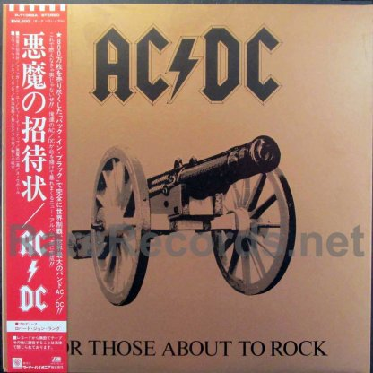 ac/dc - for those about to rock japan lp