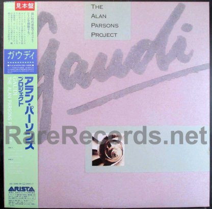 alan parsons project - gaudi japan promo lp