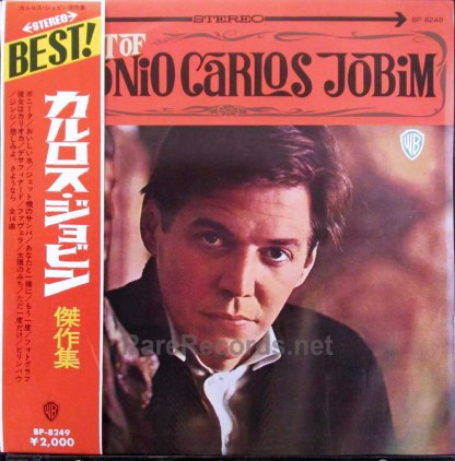 Antonio Carlos Jobim - best of japan red vinyl