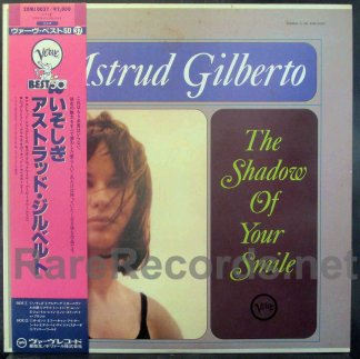 Astrud Gilberto - The Shadow of Your Smile Japan LP