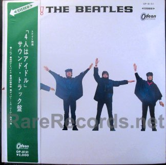beatles - help! red vinyl japan lp