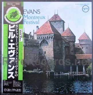bill evans - live at montreaux japan lp