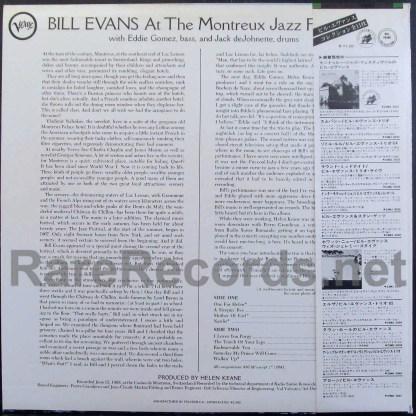 bill evans - live at montreaux japan lp