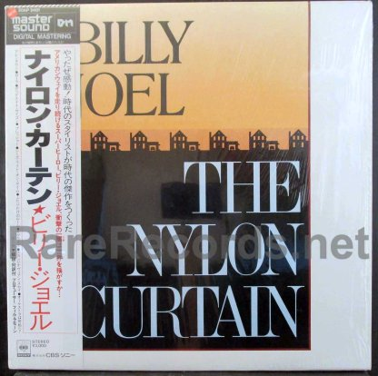 billy joel - the nylon curtain japan mastersound promo lp