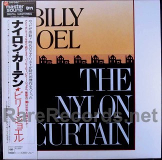 billy joel- the nylon curtain japan mastersound lp