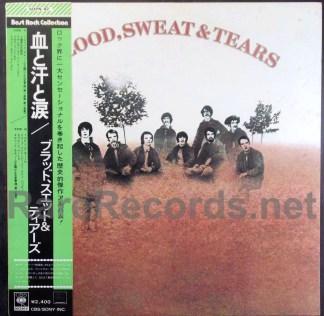 blood, sweat & tears - blood, sweat & tears japan quad lp