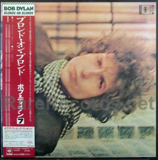 bob dylan - blonde on blonde japan lp