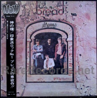 bread- manna japan lp
