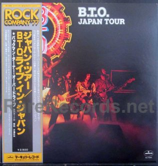 bachman-turner overdrive - bto japan tour japan lp