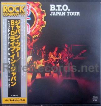 bto - japan tour lp